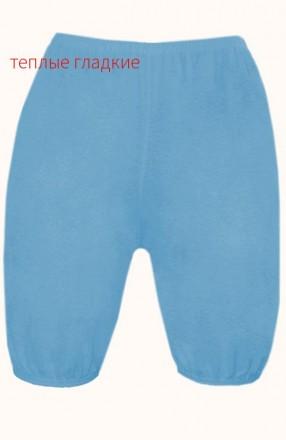 Теплые панталоны женские оптом теплі панталони жіночі гуртом. Хмельницкий. фото 1