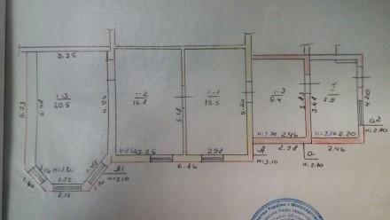 Нежинский рынок газета дать объявление подать объявление алматы недвижимость