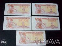 Продам купоны Украины:1 купон - 91г (1 шт) 20грв раритет. Днепр. фото 1