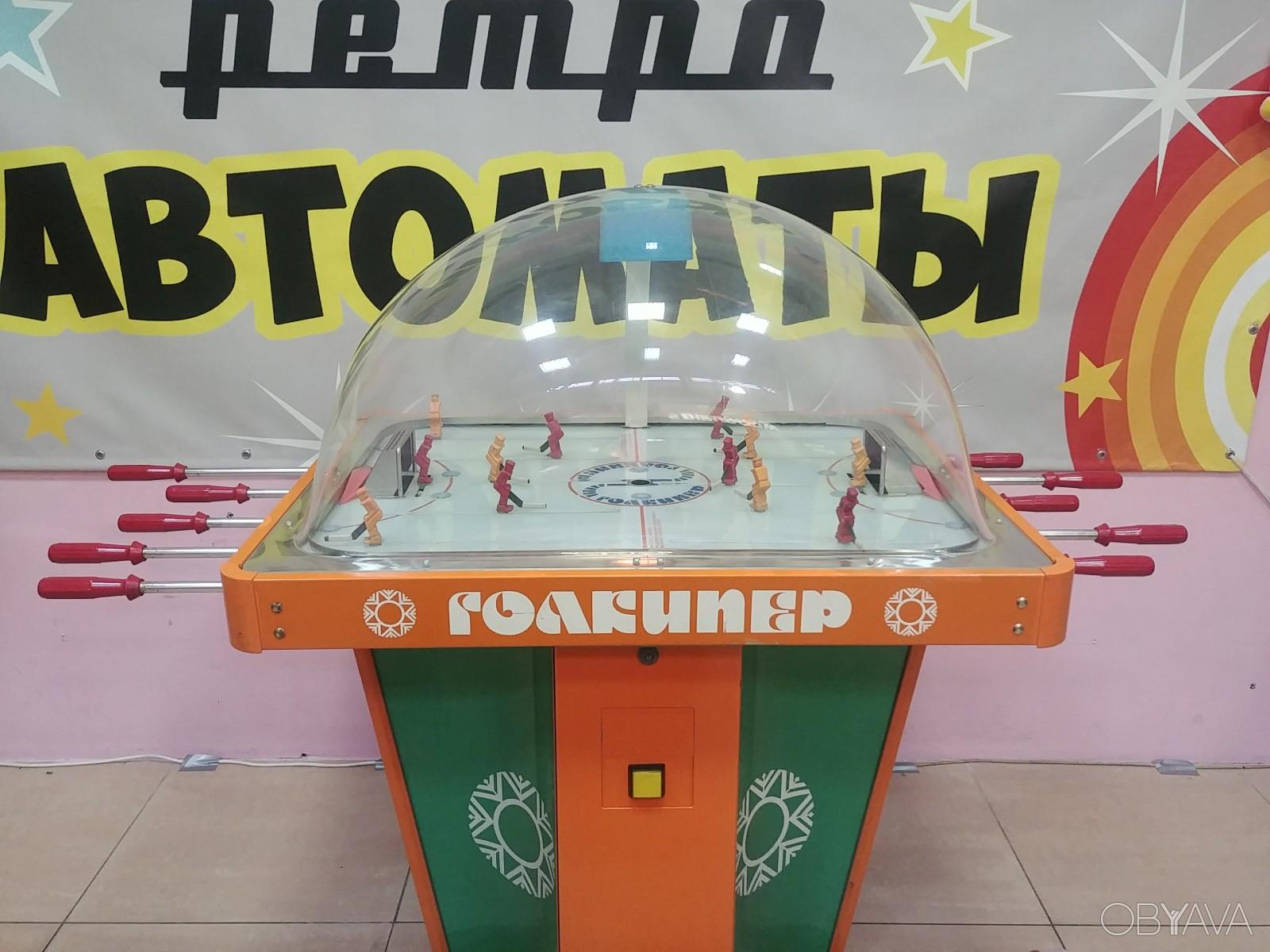 Игровые автоматы стрип слоты играть бесплатно
