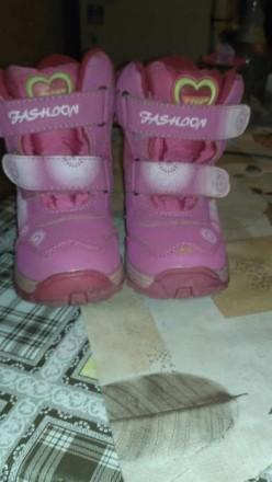 Ботинки зимние для девочки. Херсон. фото 1