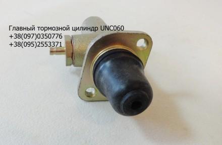 Главный и рабочий тормозной цилиндо УНЦ060 / UNC060 (443611012000, 443611042000). Бровары. фото 1