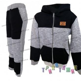0ca30f0b Детские спортивные костюмы Хмельницкий – купить одежду для детей на ...