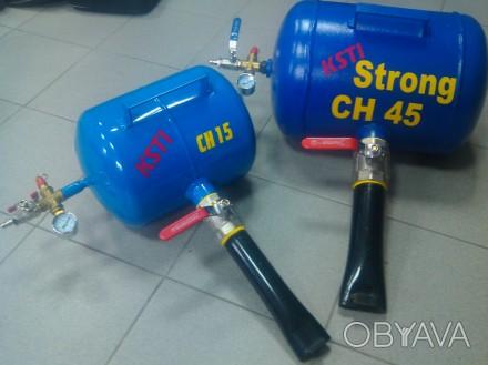 Бустер для взрывной накачки (инфлятор) грузовой  и легковой
