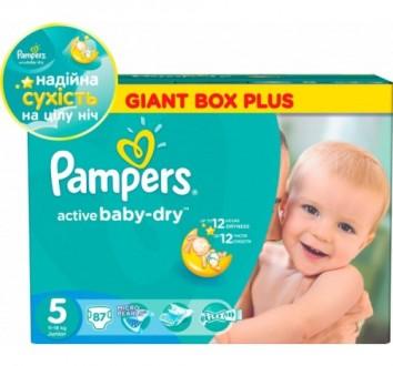 Памперсы Pampers active baby большая пачка (в ассортименте). Киев. фото 1