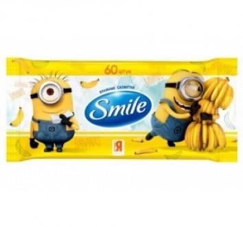 Влажные салфетки Smile 60-100шт (Смайл). Киев. фото 1