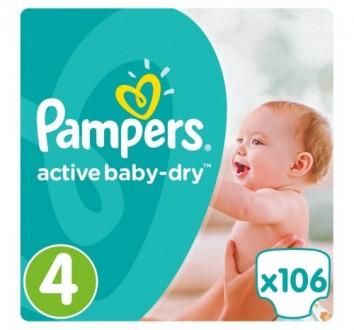 Подгузники PAMPERS Active Baby Maxi (7-14 кг) Mega 106шт. Киев. фото 1
