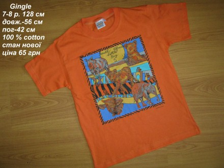 Класна футболка. Бурштын. фото 1