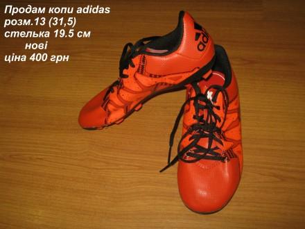 d940b8145 Обувь Казатин – купить обувь на доске объявлений OBYAVA.ua