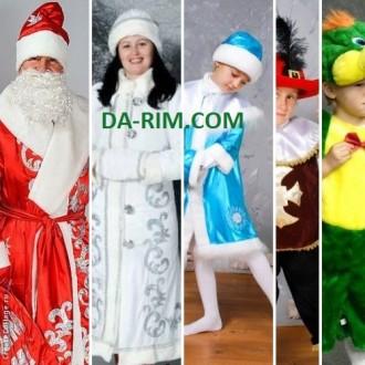 Дед Мороз,Снегурочка,новогодние костюмы,маски,парики,шляпы,борода,мешок,коса.. Одесса. фото 1