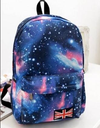 Рюкзак школьный ´´ГАЛАКТИКА´. Николаев. фото 1