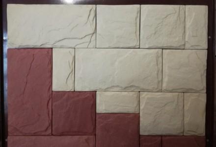 Облицовочный камень «Сланец» Ваниль. Сумы. фото 1