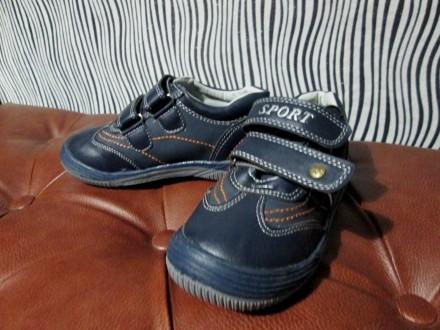 Детские демисезонные ботиночки на мальчика.. Глобино. фото 1