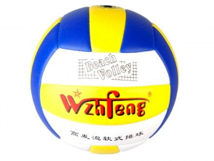 Профессиональный волейбольный мяч. Бровары. фото 1