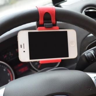 Кріплення смартфону телефону на кермо авто. Червоноград. фото 1