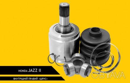 Новый внутренний правый ШРУС Honda Jazz Хонда Джаз