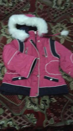 Куртка + полукомбинезон зима. Херсон. фото 1