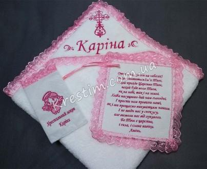 Крыжма для девочки в розовой гамме. Александрия. фото 1