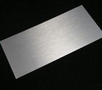 Алюминий лист  АМГ3, 6 мм  1000*2000 мм. Вінниця. фото 1
