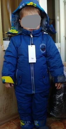 Стильный Зимний термо костюм на мальчика.Куртка и комбинезон 1 годик. Мариуполь. фото 1