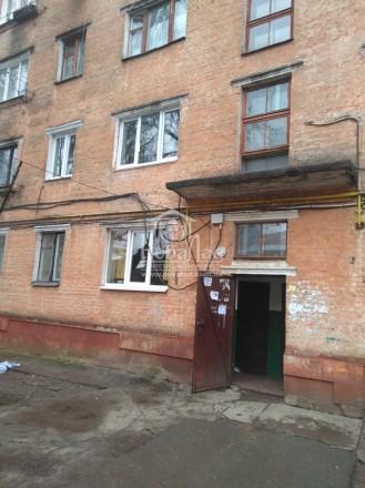 Комната в общежитии на улице Текстильщиков. Чернигов. фото 1