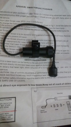 Продам лазерный прицел. Николаев. фото 1