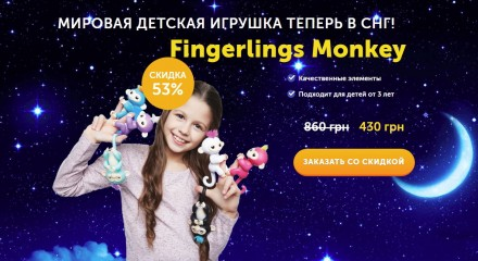 Интерактивная игрушка-обезьянка Fingerlings Monkey! Новинка!. Киев. фото 1