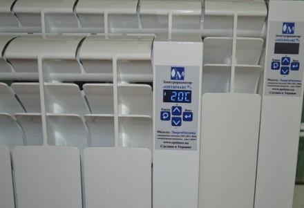 экономное отопление. Киев. фото 1