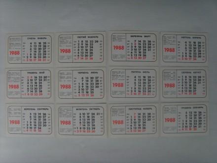 Календарі - щомісячники на 1988 рік. 12 штук. Розмір 6 х 9см Пропонований наб. Киев, Киевская область. фото 5