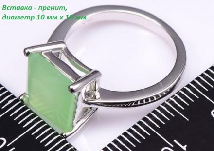 Кольцо стерлинговое серебро с пренитом. Днепр. фото 1