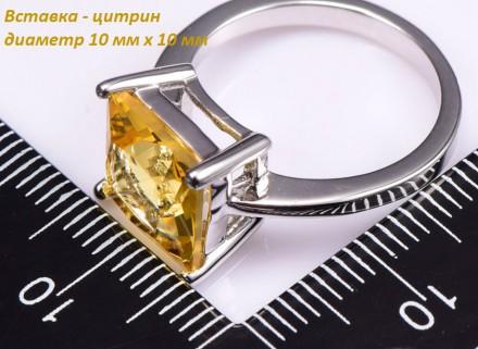 Кольцо стерлинговое серебро с цитрином. Днепр. фото 1