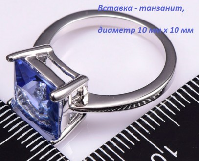 Кольцо стерлинговое серебро с танзанитом. Днепр. фото 1