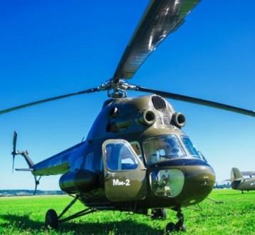 Послуги вертольота з внесення селітри. Кропивницкий. фото 1