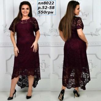 Красивые платья  в ассортименте. Большие размеры. Днепр. фото 1
