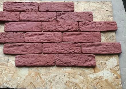 Облицовочный камень «Классик» Россо. Сумы. фото 1