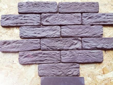 Облицовочный камень «Классик» Арабика. Сумы. фото 1
