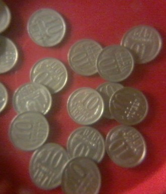 Монеты СССР 1961 - 1991 гг. Белая Церковь. фото 1