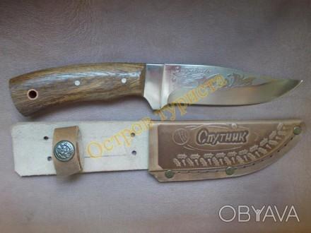 """Туристический нож Спутник """"Модель-2"""" - изготовлен из высококачественной стали 40. Полтава, Полтавская область. фото 1"""