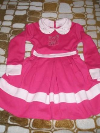 Платье. Миргород. фото 1