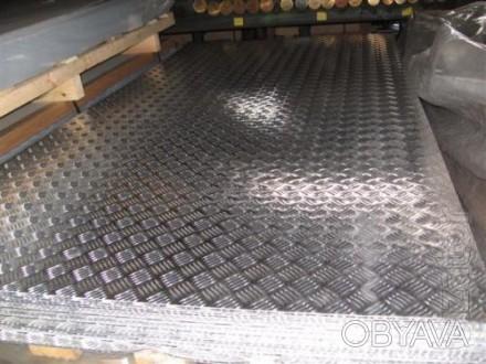 Лист алюминиевый рифленый  «Квинтет»  1050 (АД0)  Алюминиевый лист рифленый «К. Днепр, Днепропетровская область. фото 1