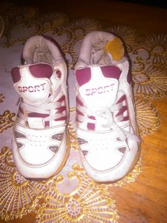 Детские кросовки.. Бровары. фото 1