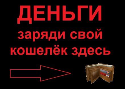 Деньги в долг. Гарантия. Без залога. До 400 000 грн.. Богородчаны. фото 1