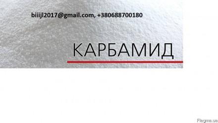 Сера гранулированная, карбамид,  нитроаммофос, аммофос, селитра по Украине и на. Днепр. фото 1