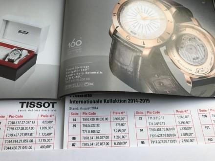 Продам оригинальный швейцарский мужской золотой хронометр фирмы Тissot, модель H. Киев, Киевская область. фото 7