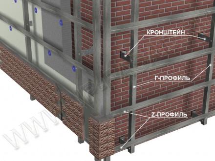 Профили для каркасного строительства из оцинкованной стали Профиль П - образный. Павлоград. фото 1