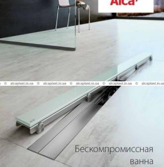 Решетка для водоотводящего желоба Материал: стекло зеленое, нержавеющая сталь A. Киев, Киевская область. фото 3