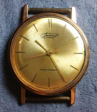 Часы Вымпел золотые. Одесса. фото 1