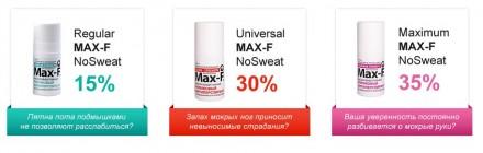 Антиперспирант дезодорант Max f Макс ф. Киев. фото 1