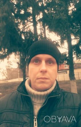 Ищу девушку для серьезных отношений в Харькове