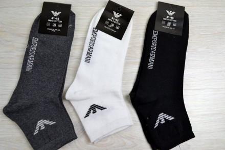 Мужские носки Armani серые, черные, белые армани. Днепр. фото 1
